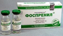 phosprenyl